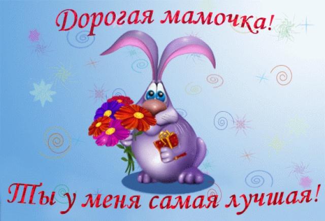 http://internat17.ru/images/mama1.jpg