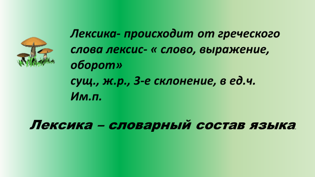 hello_html_m51b26501.png