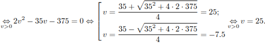 http://reshuege.ru/formula/24/24ef8ced7ae73cb40cc5115ced8aa927.png