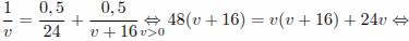 http://reshuege.ru/formula/de/de3b191bc5dd06b5a1b96b69de1897d0.png