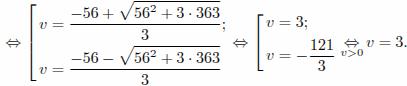 http://reshuege.ru/formula/9a/9af28e84b39fb7ae14fbb4112ab5a549.png