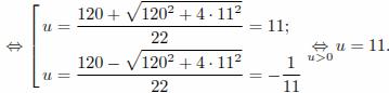 http://reshuege.ru/formula/ca/ca37d7d2a2e76d3ffdb3b518cec7fafb.png
