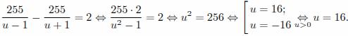 http://reshuege.ru/formula/9d/9d4c7c702863602887ee33a4dedaf5f4.png