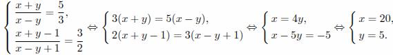 http://reshuege.ru/formula/57/570a03df7df6fe076caa5203cc1cf754.png
