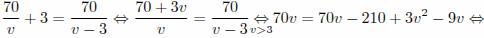 http://reshuege.ru/formula/69/69da5e7cb2a6120e4354be9499935e6b.png