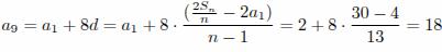 http://reshuege.ru/formula/40/40e52e3b1ad65d215d051649ccff88c5.png