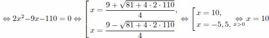 http://reshuege.ru/formula/ef/ef4a100db99b79b9c4b140fb20fcca7d.png