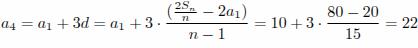 http://reshuege.ru/formula/9d/9d7c3402827c1b4babba8d96f587435a.png