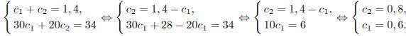 http://reshuege.ru/formula/b1/b1f06cb3be96bc169ae829afe4d13786.png
