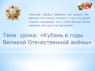 hello_html_m337a43de.png