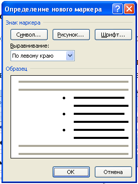 hello_html_6f0f9ec6.png