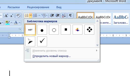 hello_html_m2da09f61.png