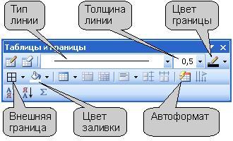 hello_html_m5b523dab.jpg