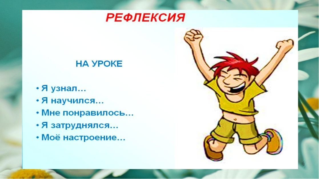 G:\Материалы на открытый урок Фадеева Е.В\img24.jpg