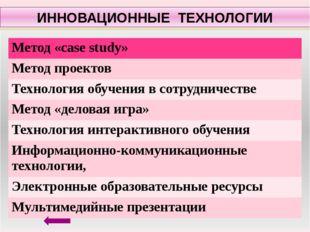 Центру среднего специального, профессионального образования Министерства высш