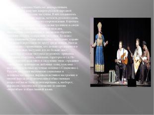 Частушка, припевка Наиболее демократичным, популярным и живучим жанром русско