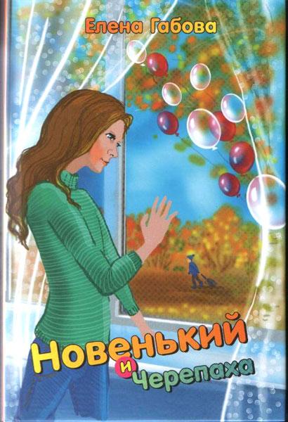 http://www.finnougoria.ru/upload/iblock/2e8/gabova-012.jpg
