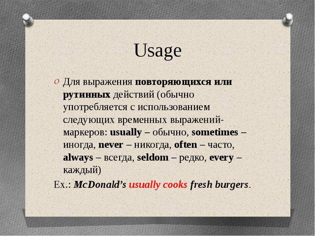 Usage Для выражения повторяющихся или рутинных действий (обычно употребляется...