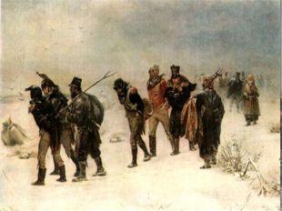 Багратион Пётр Иванович «Багратион — лучший генерал русской армии», — говорил