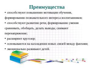 Целью интегрированных и комплексных занятий, построенных на междисциплинарно