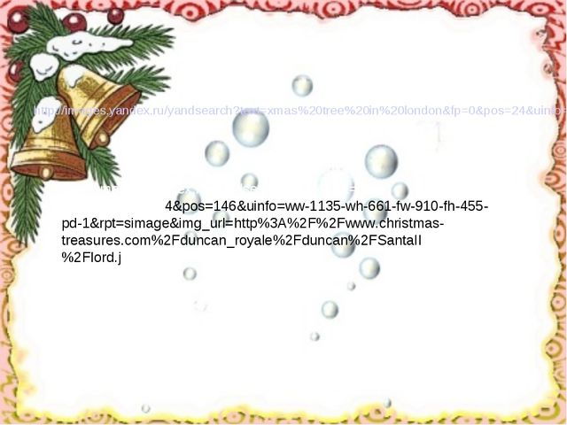 http://images.yandex.ru/yandsearch?text=xmas%20tree%20in%20london&fp=0&pos=24...