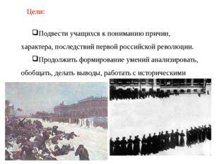 Манифест 17 октября Высочайший Манифест Об усовершенствовании государственног