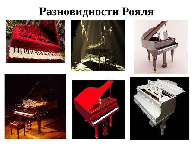 первый урок фортепиано знакомство с инструментом