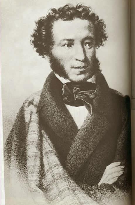 Краткая биография пушкина для начальных классов
