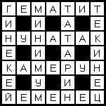 http://crosswrd.narod.ru/images/cub_3_7x7.jpg