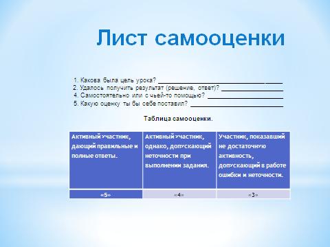 hello_html_m53382b1d.png