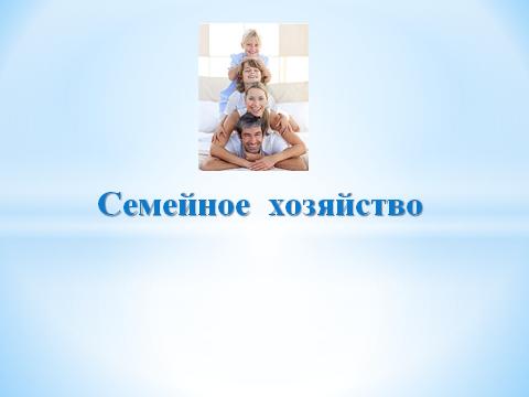 hello_html_m5416eef2.png
