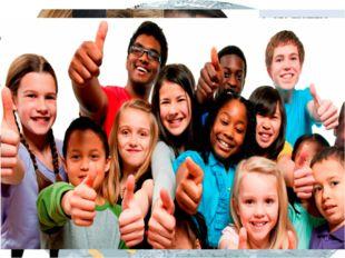 Современное общество- это группы людей, обладающие общими интересами и целями
