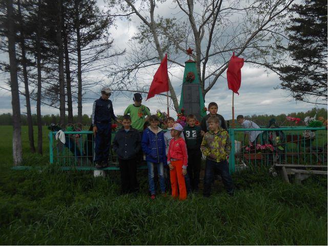 День двенадцатый. Экскурсия по памятным местам Усть –Ярульской и Усть- Канач...