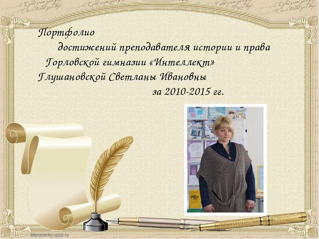 Решебник по русскому языку 10-11 класс бабайцева углубленный уровень