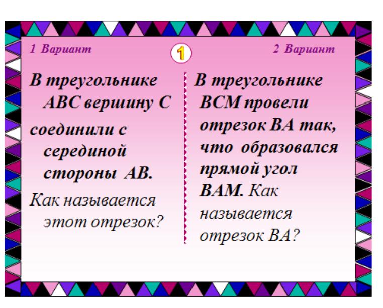 hello_html_7e6c2c36.png