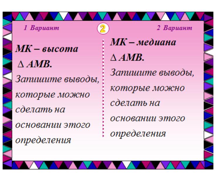 hello_html_m3e86dc59.png