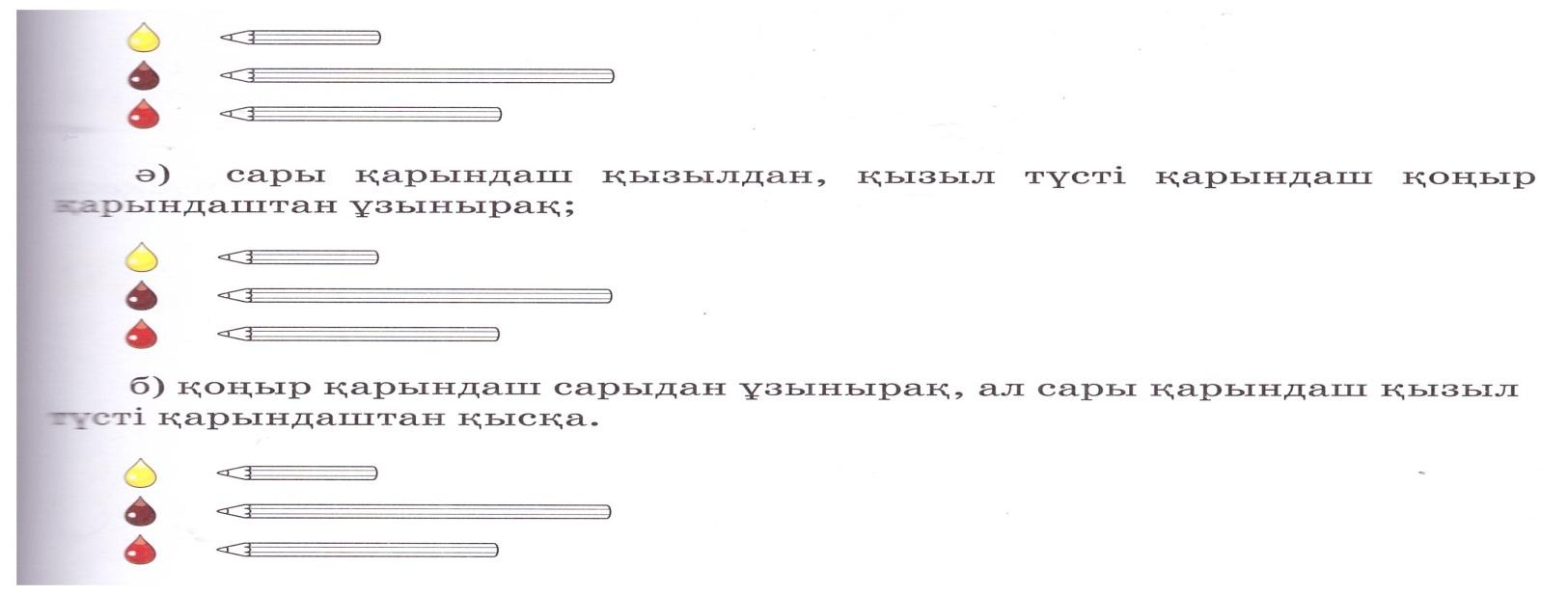 hello_html_m17e44d5e.jpg