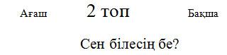 hello_html_m3fd4e331.jpg
