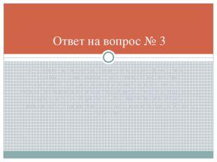 Русский гимн начинался словами: «Боже, царя храни!» а предусмотрительные англ