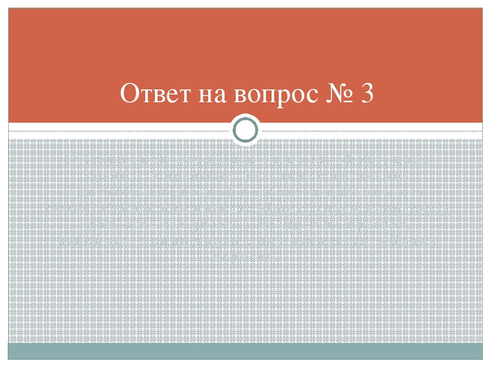 Русский гимн начинался словами: «Боже, царя храни!» а предусмотрительные англ...
