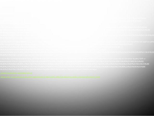 Источники https://yandex.ru/images/search?img_url=http%3A%2F%2Fwww.funlib.ru%...