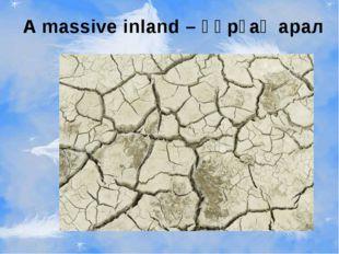 A massiveinland – құрғақ арал