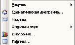hello_html_12238cd9.jpg