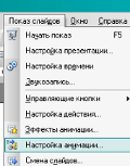 hello_html_17ed63cf.png