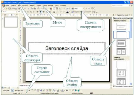 hello_html_2e0d26a2.jpg