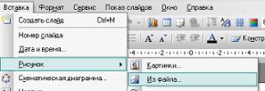 hello_html_m4fca6e1a.png