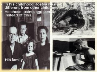 In his childhood Kostya was different from other children. He chose paints an