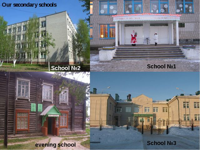 Our secondary schools School №2 School №1 evening school School №3