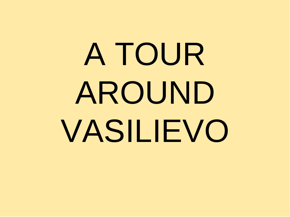 A TOUR AROUND VASILIEVO