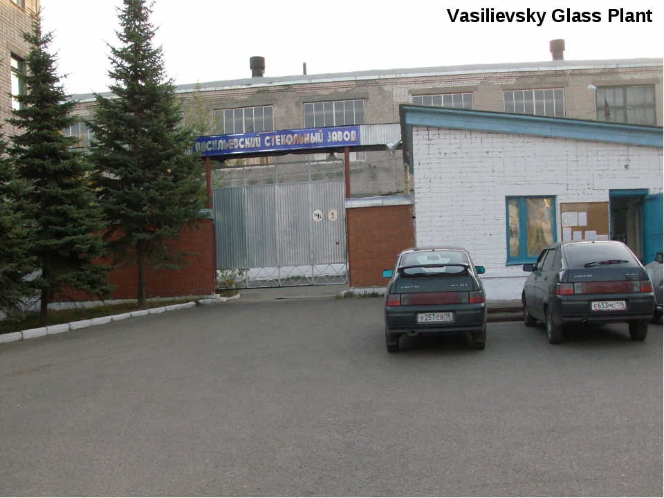 Vasilievsky Glass Plant